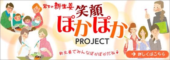 bn_project.jpg