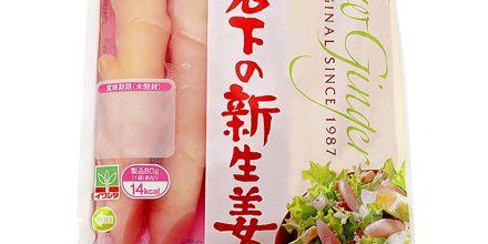 hosokawa1401.jpg
